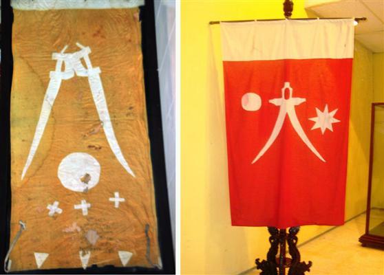 Bendera Linge versi Ibnu Hasyim (kiri) dan Bendera Perang Sisingamangaraja XII (kanan)