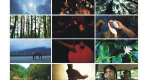 "Film Dokumenter ""Guel"" Diputar 20 Agustus 2015"