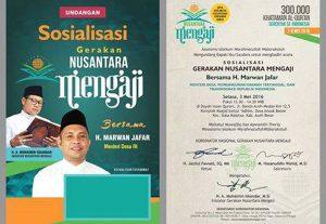 Nusantara-Mengaji-2