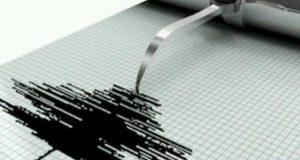 Pakar; Gempa 6,4 SR Berkaitan dengan Gempa Gayo 2013