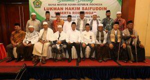 Menteri Agama Silaturrahmi dan Berdialog dengan Ulama Aceh