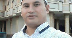Jamaah Haji Asal Aceh Barat Wafat, Kasubag Inmas : Total Sudah 17 Jamaah