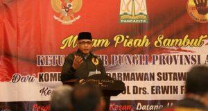 Wagub Hadiri Malam Pisah Sambut Ketua Saber Pungli Aceh
