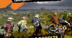 600 Peserta Ramaikan Aceh Dirt Bike Adventure ke-4 di Takengon