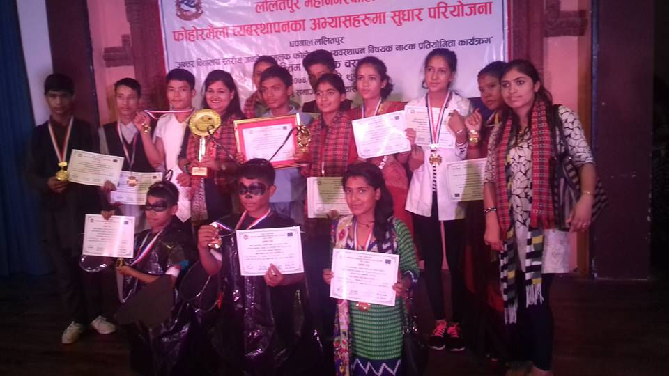 shree chandee adarsha saral secondary school Lalitpur