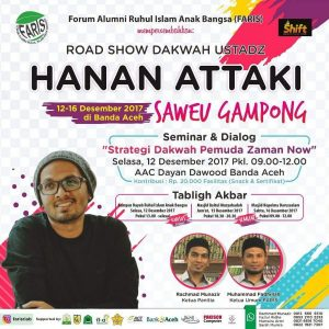 Hanan Attaki Saweu Gampong
